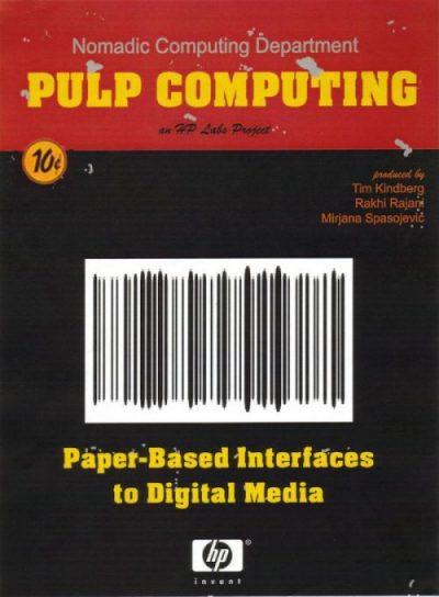 Pulp Cpmputing