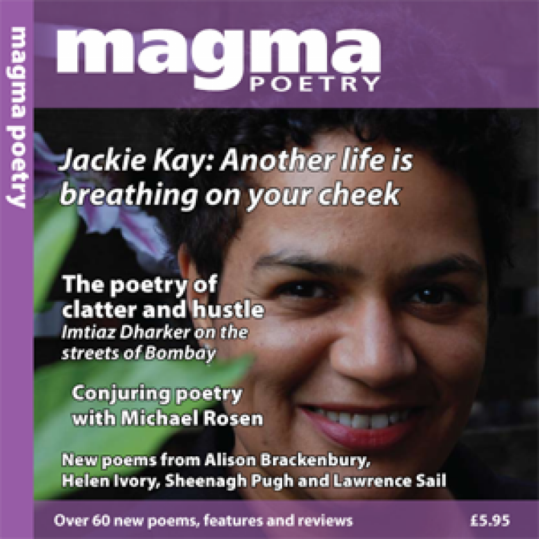 m44cover